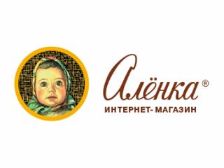 Скидки и акции от магазина Аленка