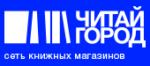 Купоны и скидки магазина - Читай-город