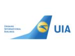 Скидки украинские авиалинии