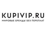 Скидки в kupivip.ru